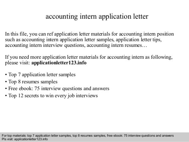 accounting intern application letter in this file you can ref application letter materials for accounting - Request Letter For Internship
