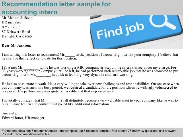 Accounting intern recommendation letter – Internship Recommendation Letter Sample