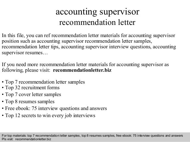 Accounting supervisor recommendation letter