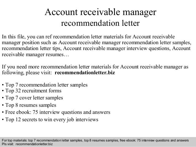 account receivable manager recommendation letter