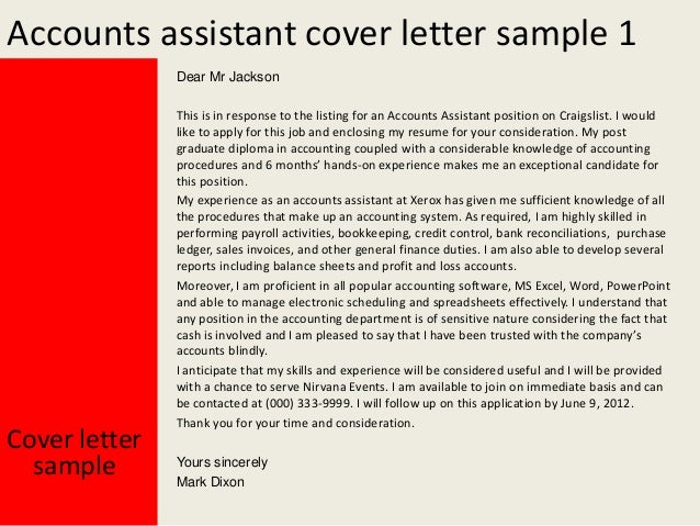 sample accounting assistant cover letter
