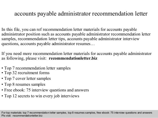 Accounts payable administrator recommendation letter