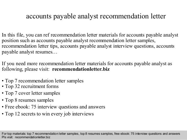exle of accounts payable analyst accounts payable analyst recommendation letter