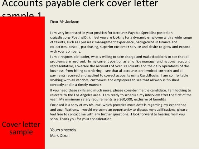 Accounts Payable Clerk Cover Letter ...