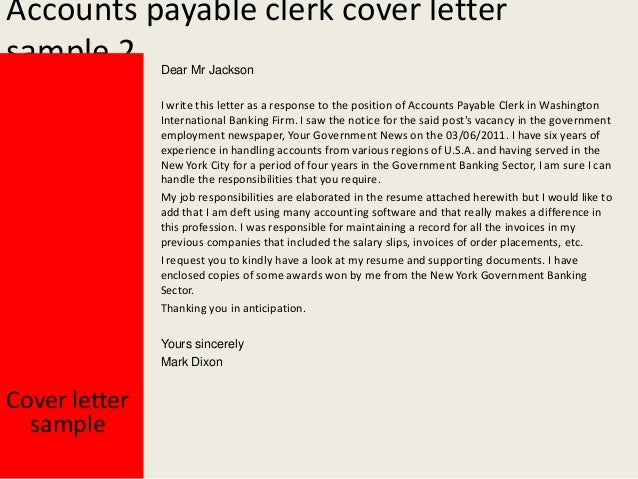 Sample Accounts Payable Clerk Cover Letter