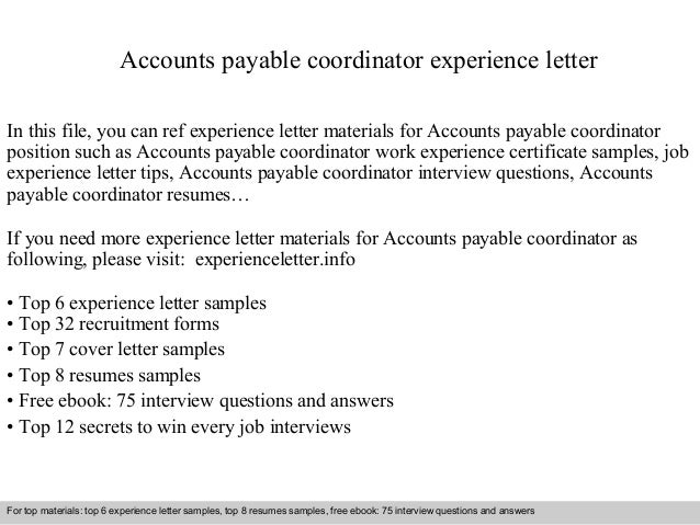 Accounts payable coordinator experience letter