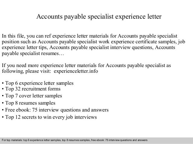 gallery of 10 accounts payable specialist resume sample - Accounts Payable Specialist Cover Letter