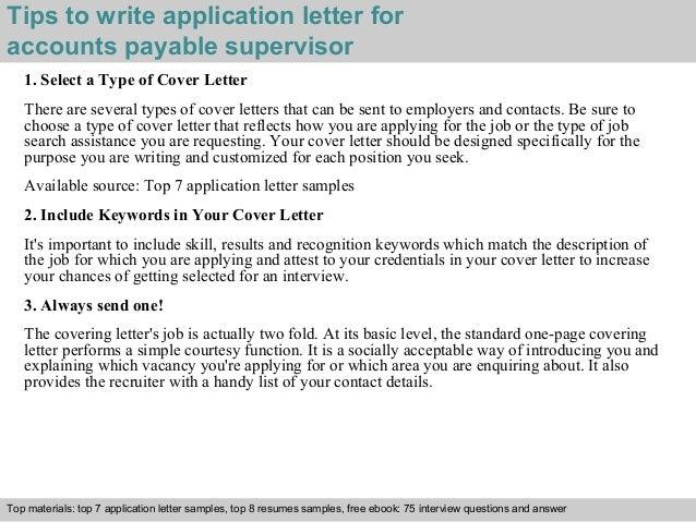 Accounts payable supervisor application letter