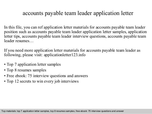 accounts payable team leader application letter