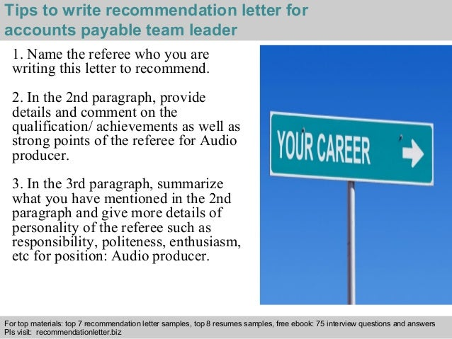 Accounts Payable Team Leader Recommendation Letter