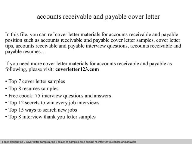 Accounts Receivable And Payable Cover Letter In This File, You Can Ref Cover  Letter Materials ...