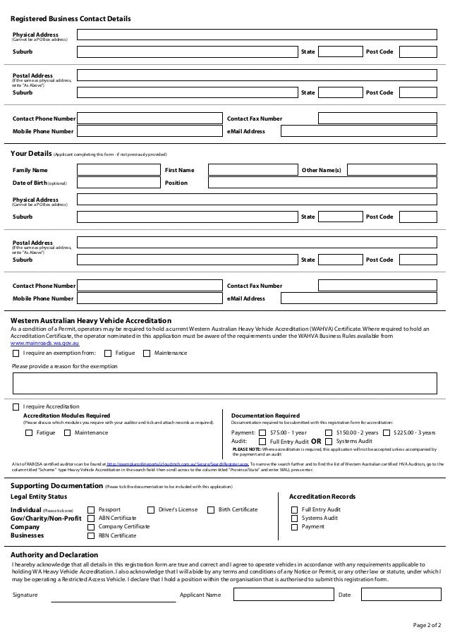 Accreditation Application form