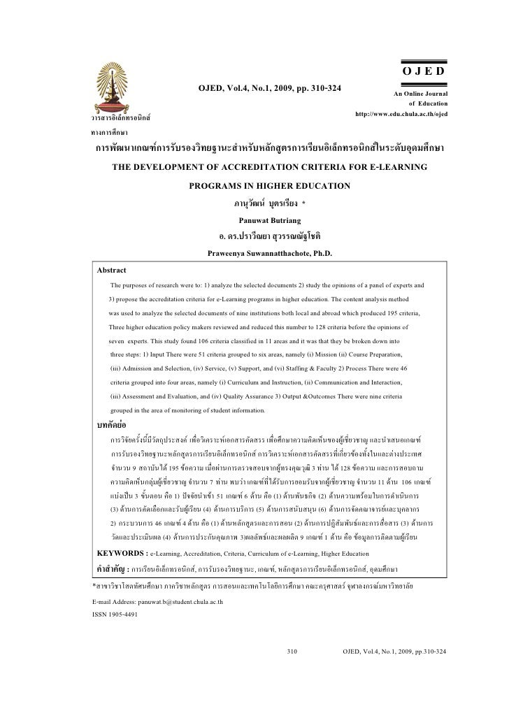 OJED                                       OJED, Vol.4, No.1, 2009, pp. 310-324                                  An Online...