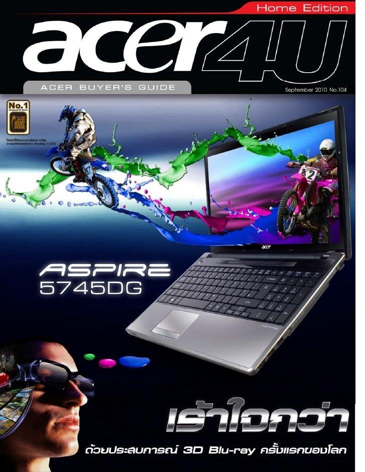 โบรชัวร์ Acer4 u home sep 2010