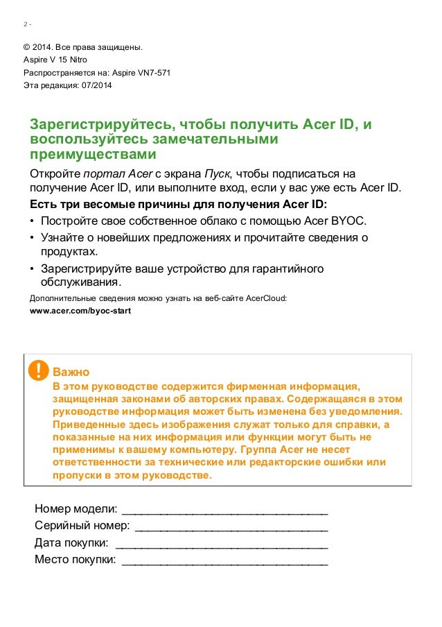 Elements of Legislation 2012