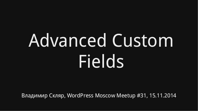 Advanced Custom Fields slideshare - 웹
