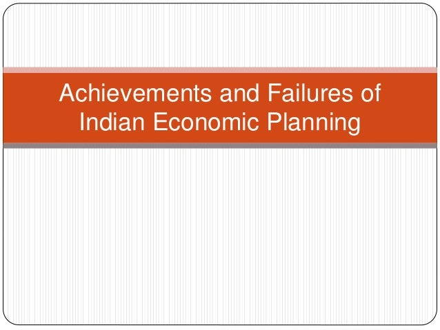 achievements of industrial sector in india