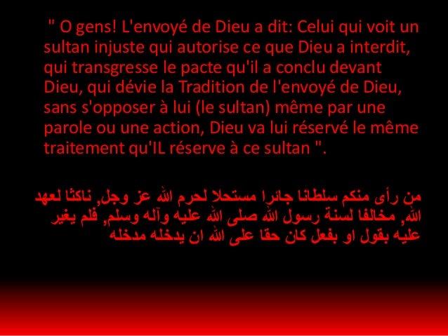 • Au neuvième jour du mois de Moharram, l'armée ennemie lança un dernier ultimatum à l'imam Hussein, afin de choisir entre...