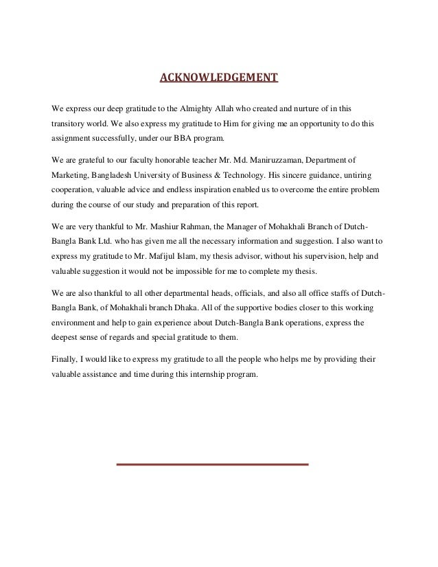 thesis acknowledgement allah
