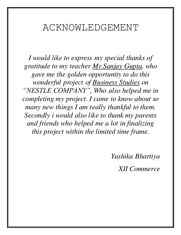 acknowledgement sample for assignment