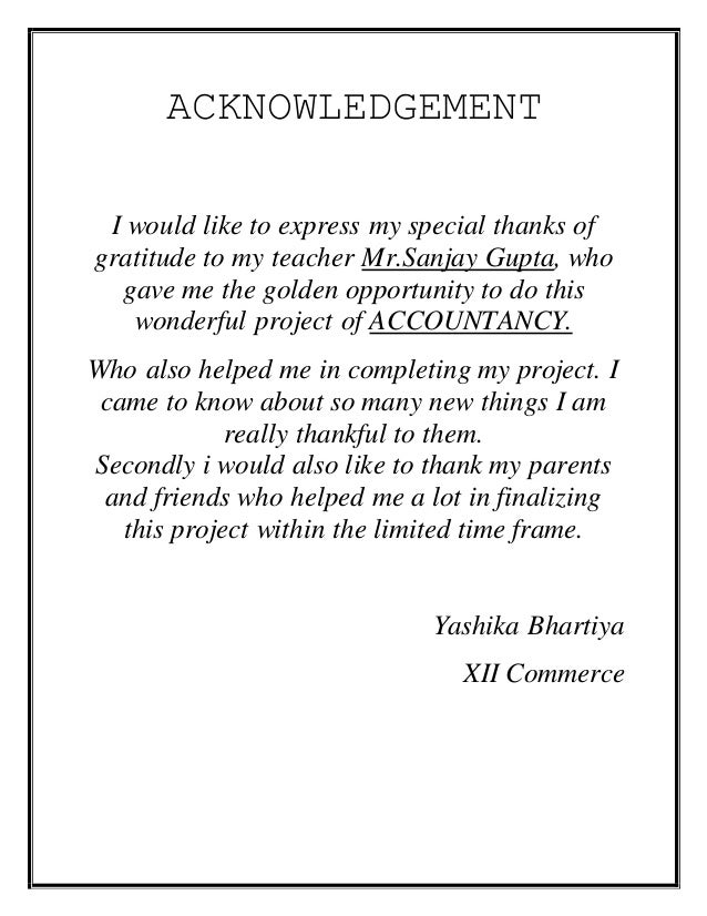 Thesis acknowledgments family