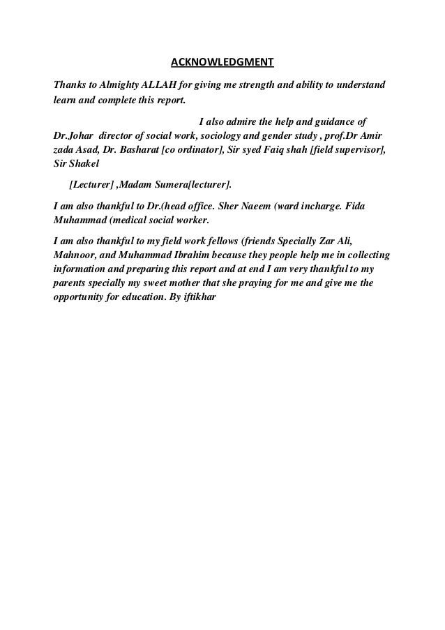 sample thesis acknowledgement page