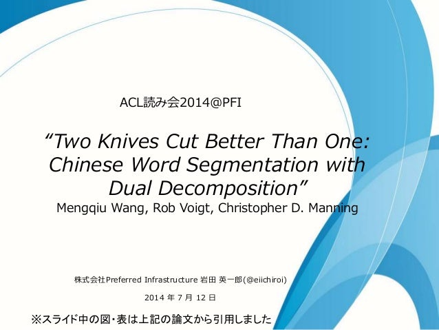 """Two Knives Cut Better Than One: Chinese Word Segmentation with Dual Decomposition"" Mengqiu Wang, Rob Voigt, Christopher D..."