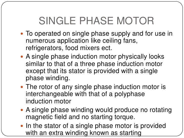 SINGLE PHASE MOTOR<br />To operated on single phase supply and for use in numerous application like ceiling fans, refriger...