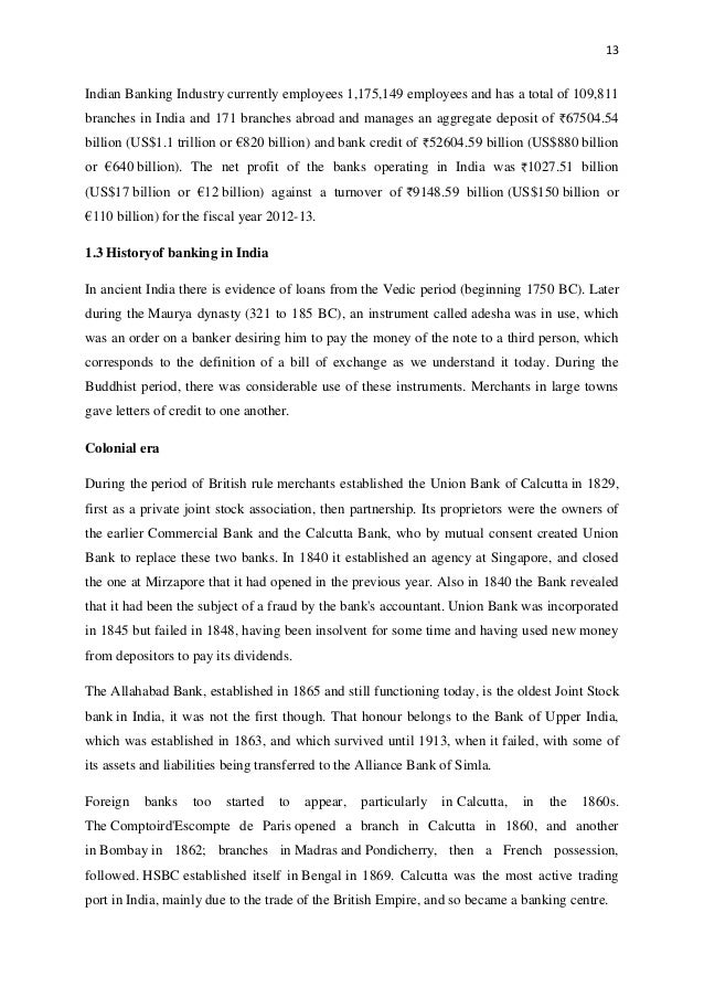 comparative study between private bank and government bank The article discusses about the relative performance of new private sector banks a comparative analysis of 12 indian banks public sector banks:- state bank.