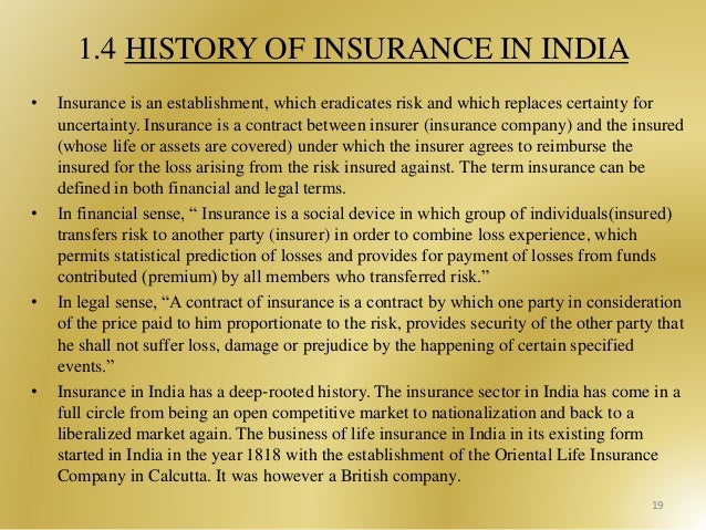 the history of sidbi History brief history of insurance the story of insurance is probably as old as the story of mankind the same instinct that prompts modern businessmen today to.