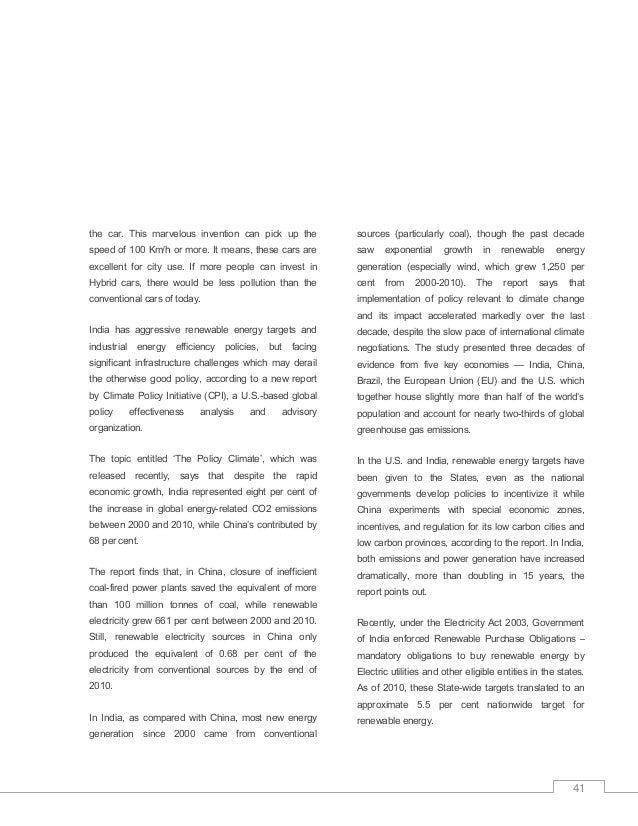essay in cleanliness in hindi language स्वच्छता पर निबंध और भाषण (essay & speech on cleanliness in hindi language) cleanliness essay in hindi : मानसिक, शारीरिक, बौद्धिक और.