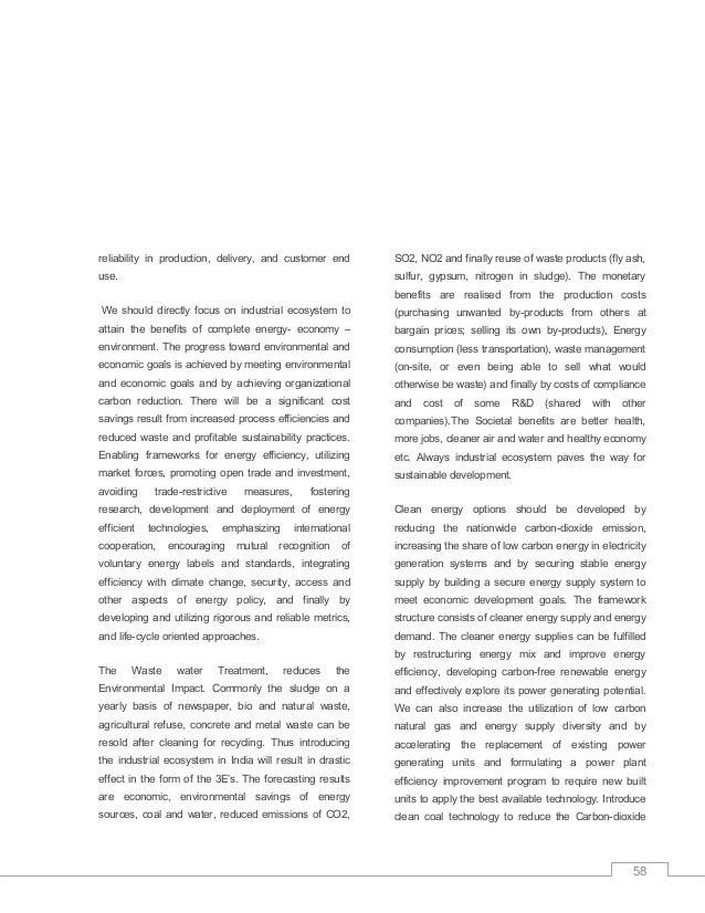 Marketing Essay Sample: Starbucks
