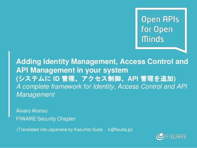 Adding Identity Management, Access Control and API Management in your system (システムに ID 管理、アクセス制御、API 管理を追加) A complete fra...