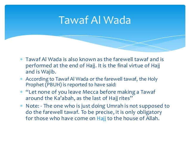 A comprehensive Guide To The Types of Tawaf Slide 3