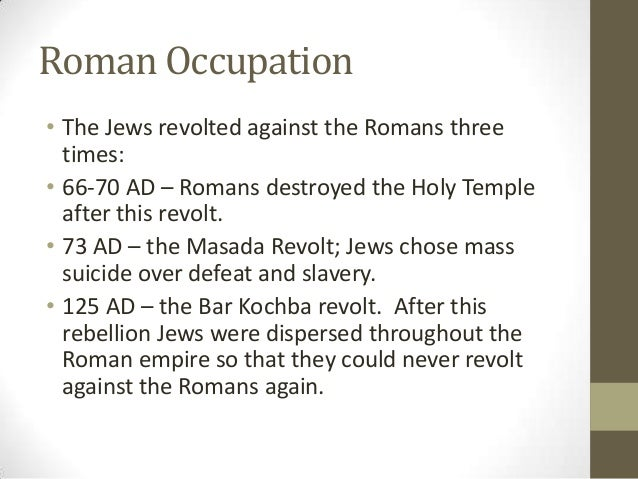 a history and an analysis of the jewish revolt led by bar kochba 2004-11-23 led by jewish patriot shimon bar  last refuge of one group of bar-kokhba's followers  html learn about the history of the bar-kokhba revolt on the.