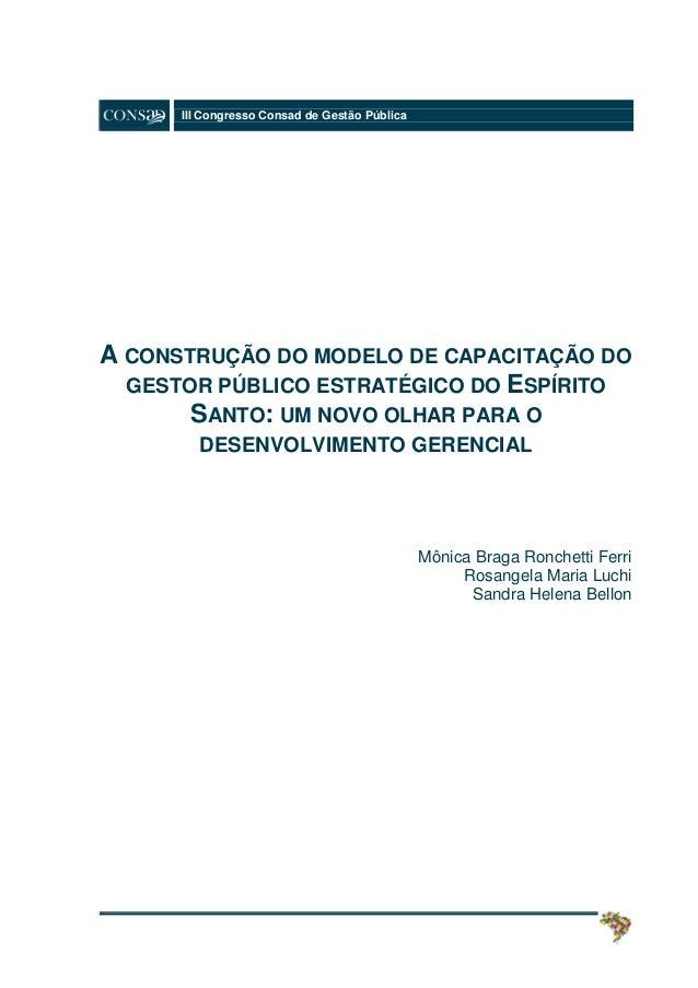 III Congresso Consad de Gestão Pública  A CONSTRUÇÃO DO MODELO DE CAPACITAÇÃO DO GESTOR PÚBLICO ESTRATÉGICO DO ESPÍRITO SA...