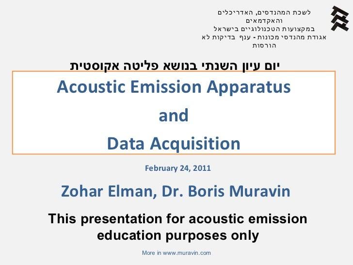 Zohar Elman, Dr. Boris Muravin Acoustic Emission Apparatus and Data Acquisition February 24, 2011 לשכת המהנדסים ,  האדריכל...