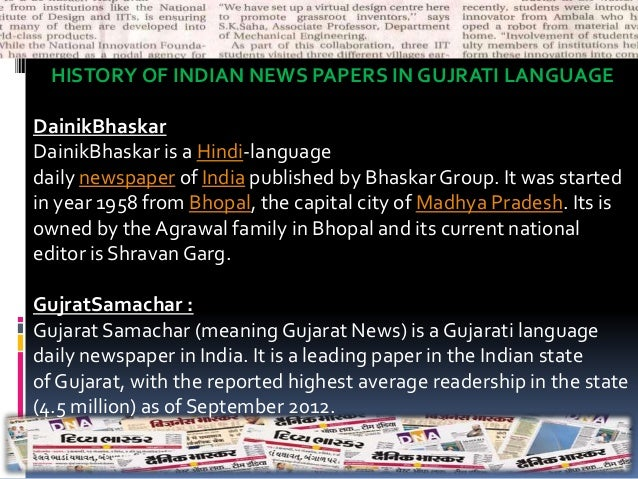 Glistening meaning in gujarati