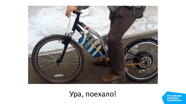 Ездим на батарейках / Сергей Аверин (Acronis)