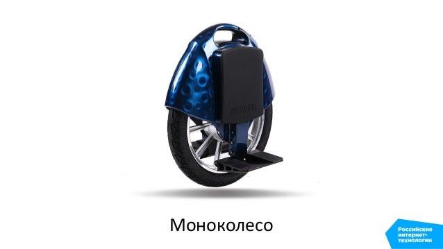 Мини-гироскутер