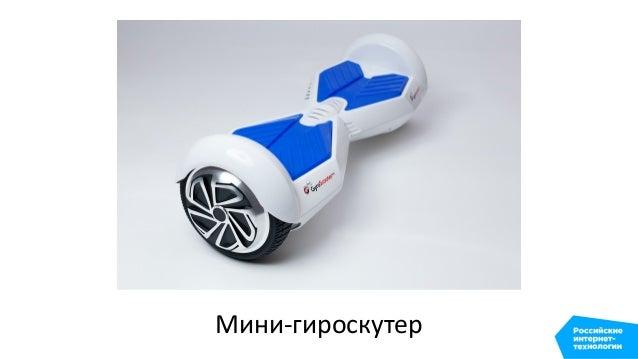 Скейт/лонгборды