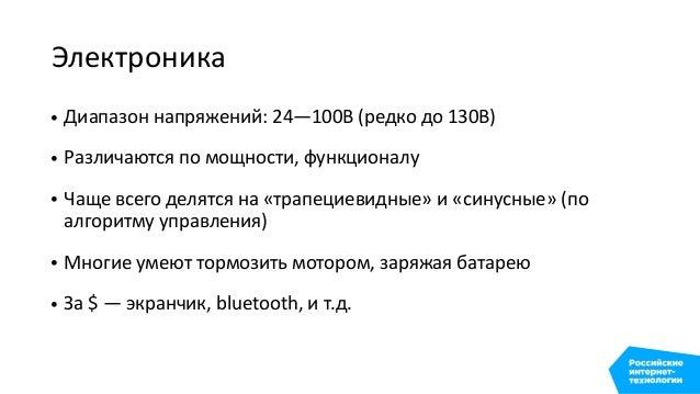 Миддрайв