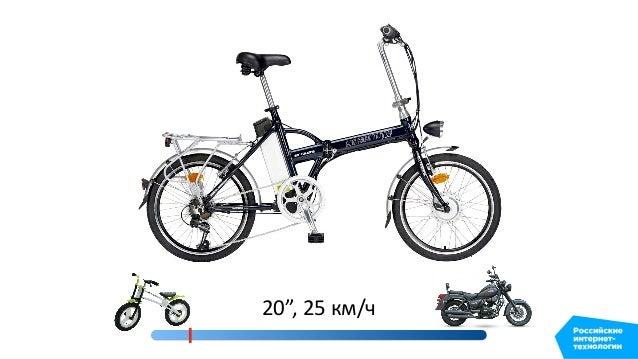 """24""""+26"""", 50 км/ч устойчивость на скорости удобство мягкость хода, сцепление"""