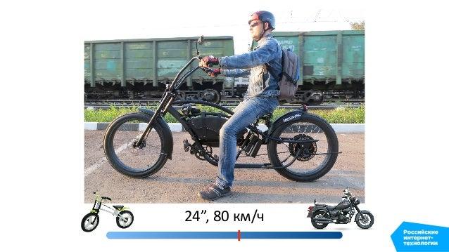 """26"""", 80 км/ч мотоседло мотовилка"""