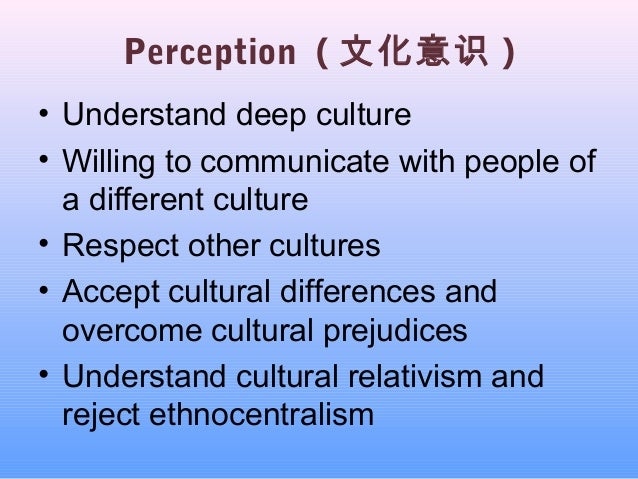 cross cultural approach Abstract counselors continue to express concern about problems inherent in cross-cultural counseling despite the large literature on the subject, counseling members.