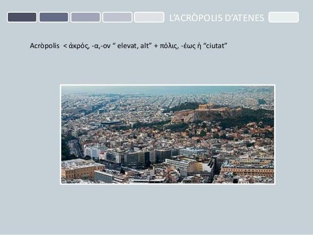 Acròpolis Slide 2