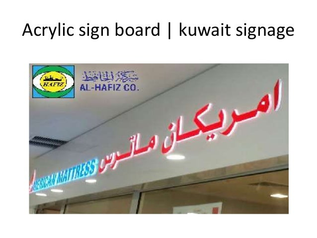 Signage services in kuwait | printing services