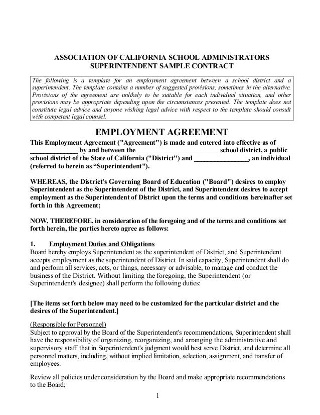 terms of employment contract template - acsa supt sample contract 1 29 13