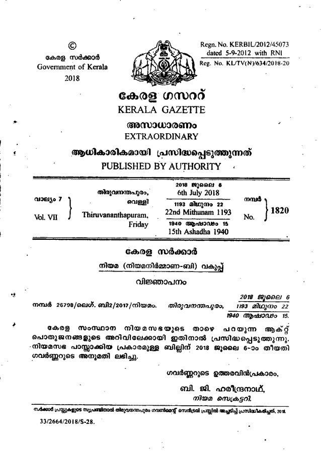 Act 29/2018-Kerala Nelvayal Thanneerthada Samrakshana Modification Ac…
