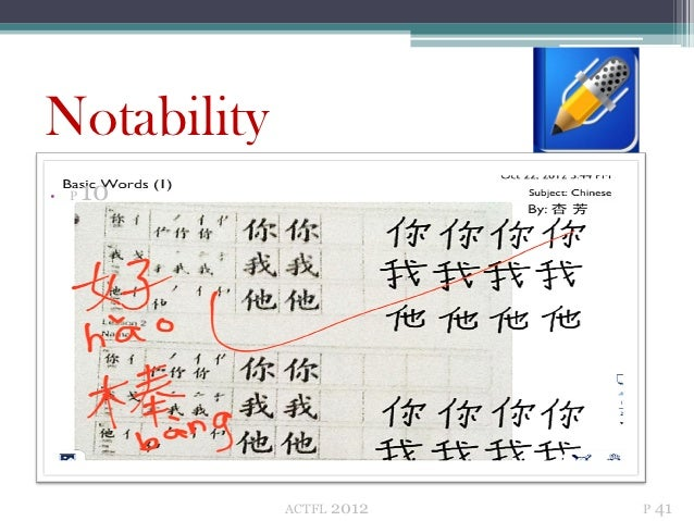 Notability•   P   10             ACTFL   2012   P 41